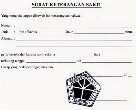 Cara Membuat Surat Izin Sakit by Gambar Gambar Rumah Sakit Di Semarang Contoh O