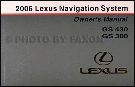 automotive repair manual 2002 lexus gs navigation system 2006 lexus gs 300 430 repair shop manual original 5 volume set