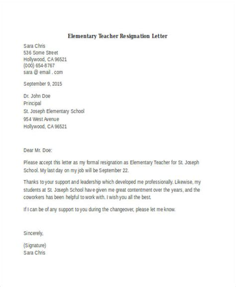Business Letter Assignment Middle School business letter template elementary school 28 images