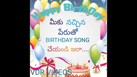 happy birthday vocal mp3 download how to download happy birthday songs with the name in