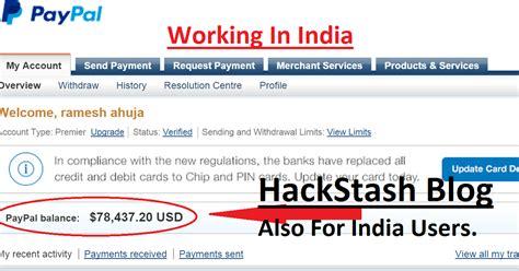 Hack Paypal For Free Money No Surveys - hackstash free premium hacks paypal money adder free