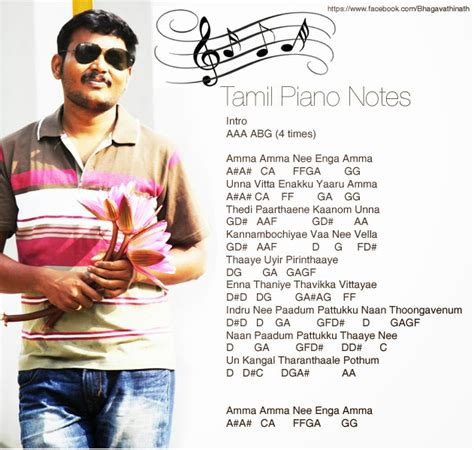 keyboard tutorial tamil songs tamil piano notes amma amma the loss of raghuvaran vip