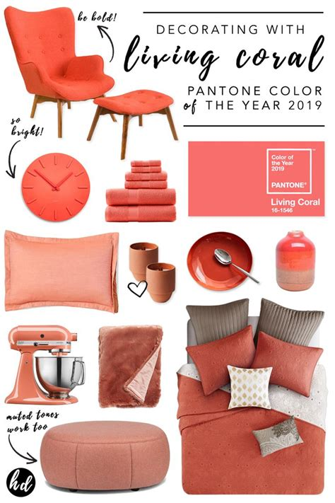 decorating  living coral pantone color   year