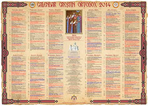 Calendar Crestin Ortodox 2016 Calendar Crestin Ortodox 2016 Ianuarie Calendar Template