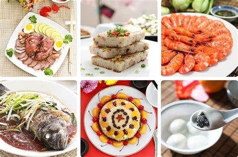 new year food symbolism dumplings chive dumplings 韭菜餃子 yi reservation