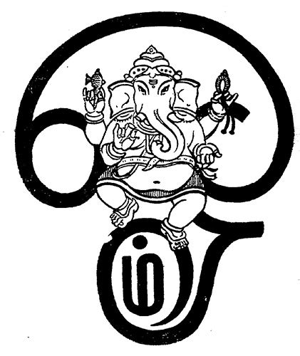Aum Finder Tamil Aum Sign Images Clipart Best