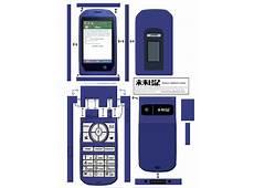 Future Flip Phones