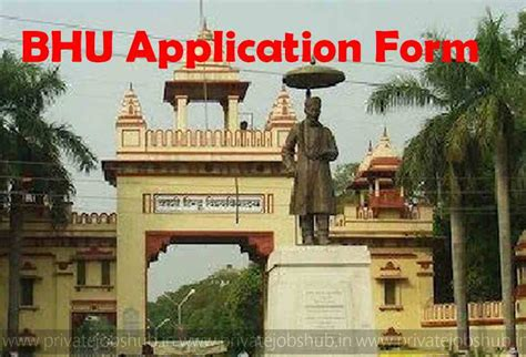 Bhu Mba Cut 2017 by Bhu Application Form 2017 2018 Admission Notification