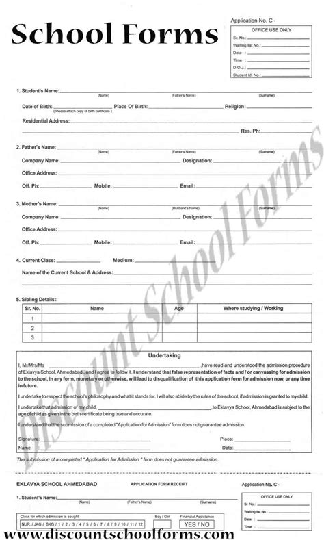 admission form template get your free school admission form modify this school