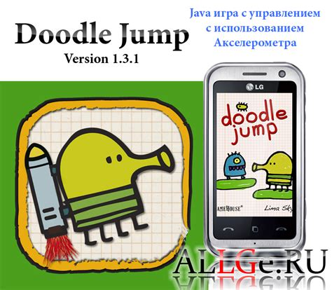 doodle jump na telefon dotykowy java бесплатно java игры на сенсорный телефон samsung скачать