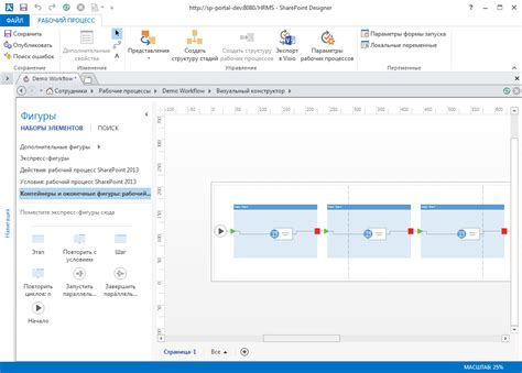 workflow transition sharepoint 2013 workflow transition to stage 28 images