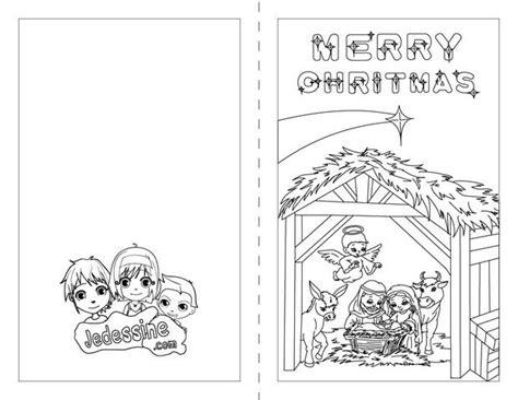 printable christmas cards to color religious coloriages joyeux no 235 l en anglais fr hellokids com