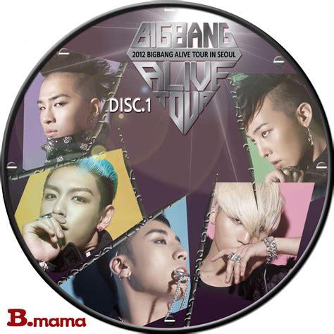 Original Dvd Big Made In Seoul bigbang 自作ラベル 2012 bigbang alive tour in seoul more more enjoy