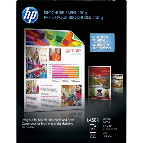 How To Make A Brochure With Paper - hp color laser brochure paper glossy 8 5x11 quot q6611a