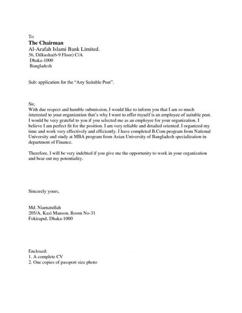 sle cover letter for any position application cover letter for any resume exles