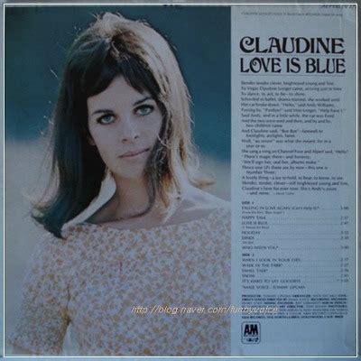 claudine longet dindi on air 소리의 재발견 re write claudine longet