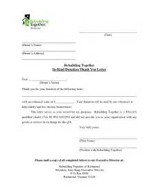 Charity Chain Letter Non Profit Donation Request Template Pictures To Pin On