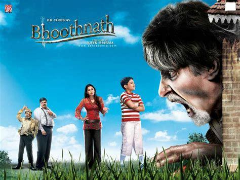 film antologi adalah 9 film ini dibintangi duet king bollywood amitabh bachchan