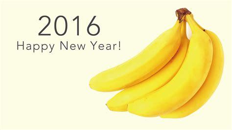 banana wallpaper iphone 5 happy news year 2016 banana yellow wallpaper wallpaper