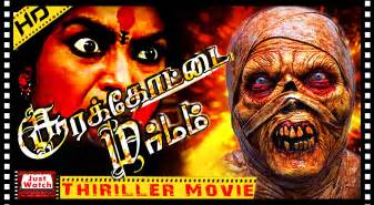 Free New Tamil by Tamil Hd 2015 Free Cardiere