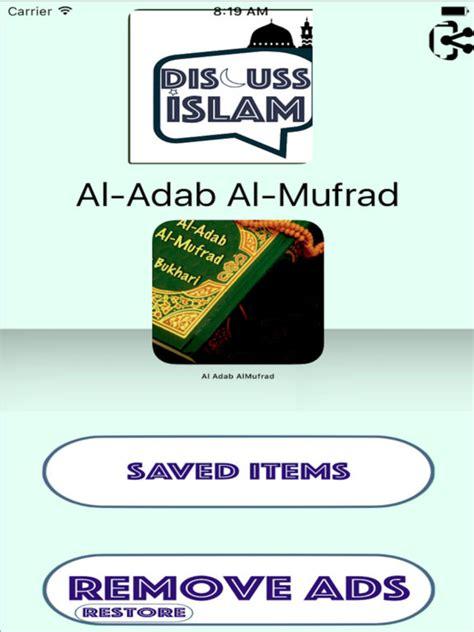Al Adab Al Mufrad By Islamic Book al adab al mufrad by imam bukhari sahih hadith app