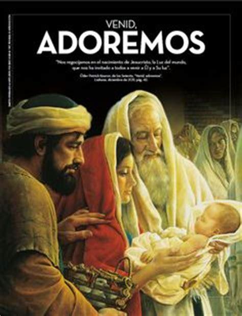 imagenes del nacimiento de jesus sud celebrando el nacimiento de jesus on pinterest jesus