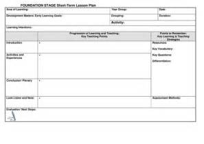 activity lesson plan template eyfs lesson plan template by noaddedsugar teaching