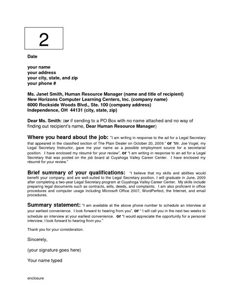 cover letter 187 cover letter title cover letter and