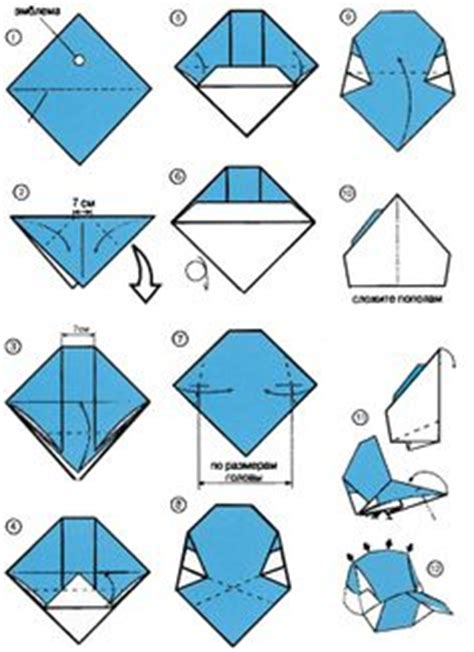 How To Make Origami Cap - origami and sports et plein air on
