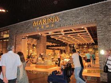 marina exotic home interiors dubai shopping guide marina exotic home interiors uae sale offers