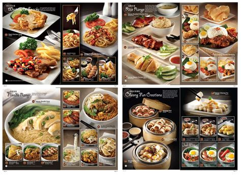 Fundoh Amazing Food 1000 images about menu on