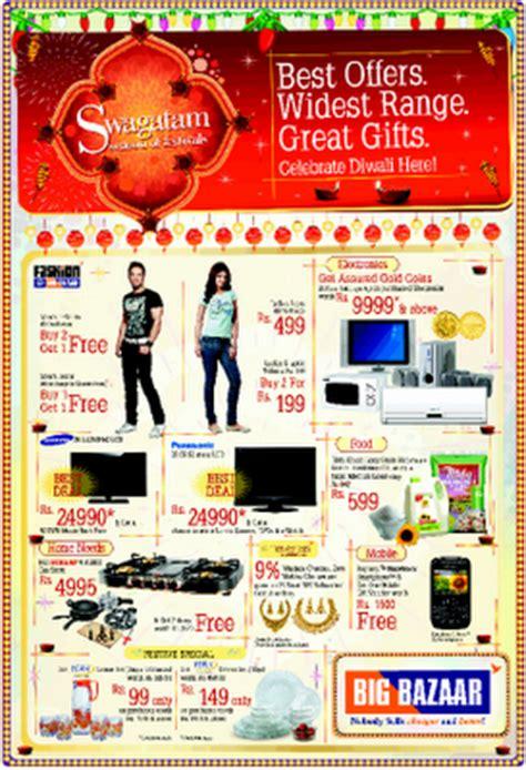 Big Bazaar Home Decor by Big Bazaar Home Decor Big Bazaar Retail Interior Apex