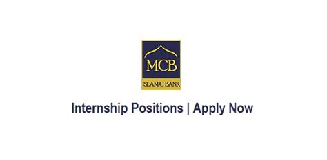mcb bank contact number mcb islamic bank internship march 2017