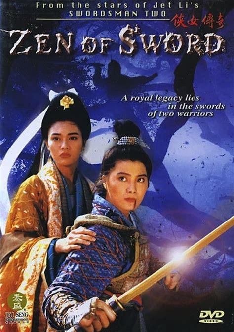 film streaming nu film xia nu chuan qi 1992 en streaming vf complet