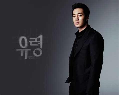 so ji sub new series added trailer and new images for the upcoming korean drama
