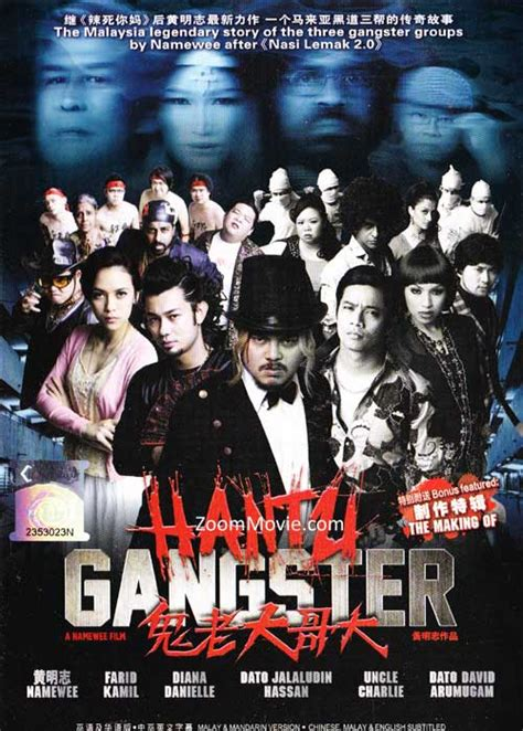 film anime hantu hantu gangster dvd malay movie 2012 cast by namewee