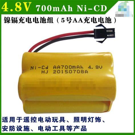 Batere 72v 700mah Battery Mobil Rc Rock Crawler Socket Pin Lobang 2 popular battery 4 8v 700mah buy cheap battery 4 8v 700mah lots from china battery 4 8v 700mah