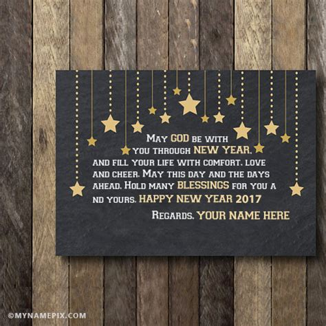 awesome happy new year greetings card with name manteresting