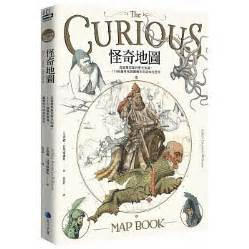 the curious map book 022623715x 137 best book images on