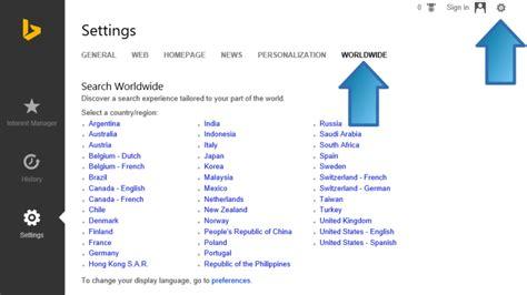 bing search worldwide the cross border series part 2 establishing a search