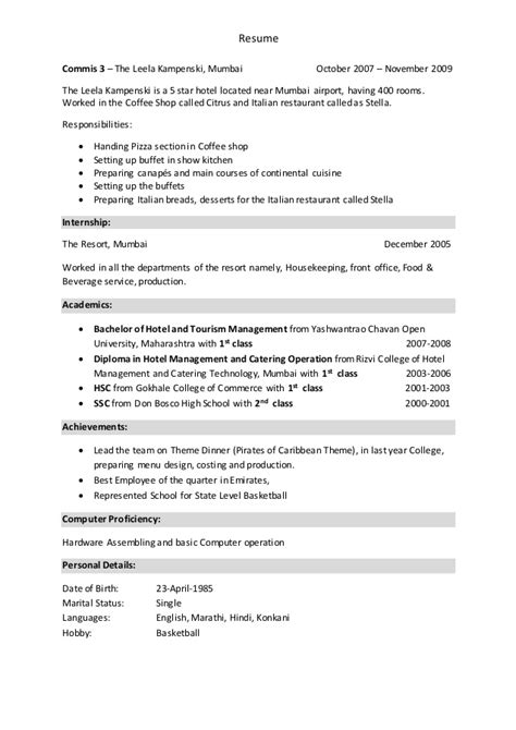 commis resume resume ideas