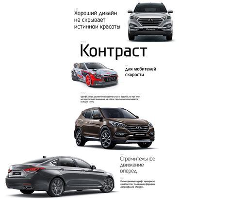 hyundai corporate hyundai corporate typeface