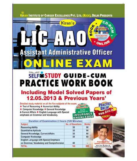 practice set for lic aao kiran s lic aao assistant administrative officer