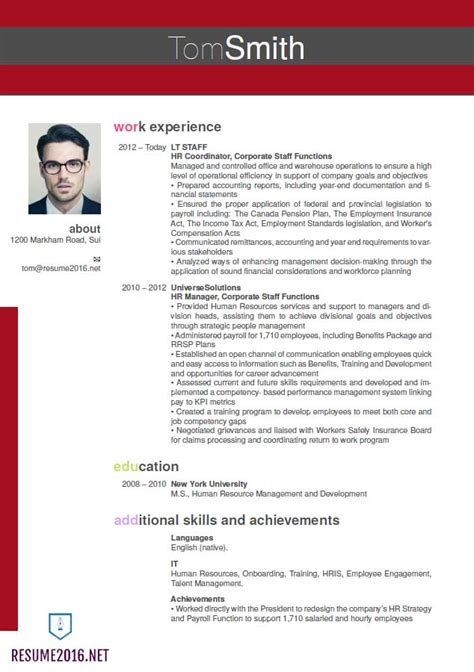 New Resume Format by New Resume Format 2016 7 Things In Your 2016 Resume