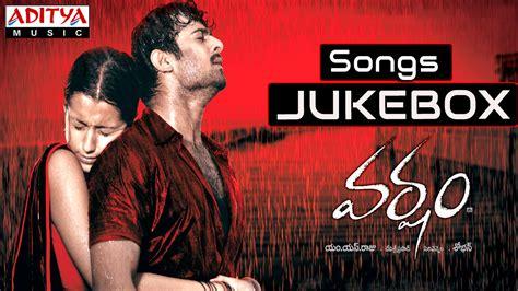film it video varsham telugu movie full songs jukebox prabhas