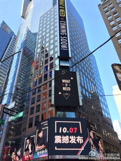 exo billboard exo s lay fans purchase billboard ad space in times square