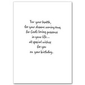 here s to your birthday birthday card