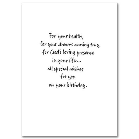 birthday text cards gangcraft net - Text A Gift Card