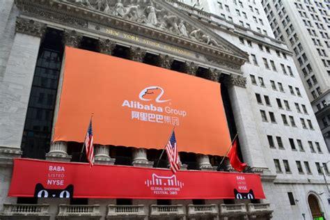 alibaba nyc alibaba launches big data cloud platform in china