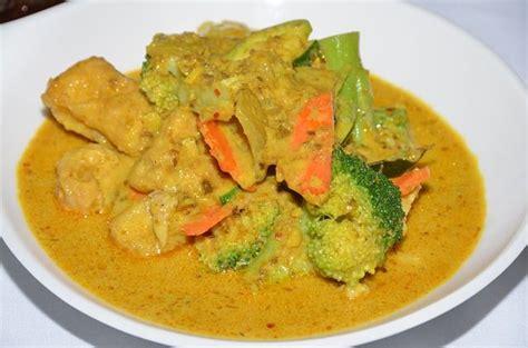 come cucinare il pollo al curry ricetta pollo al curry ricette di buttalapasta